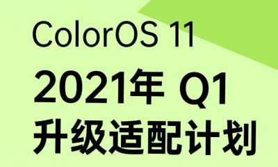 OPPO China reveals ColorOS 11 update rollout plan for Q1 2021